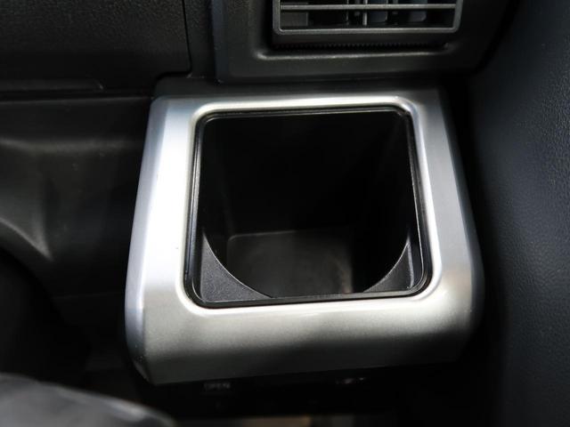 L レジャーエディションSAII 禁煙車 フルセグナビ 両側電動スライドドア スマートアシストII バックモニター ドライブレコーダー オートライト ベンチシート ETC アイドリングストップ オートエアコン(33枚目)