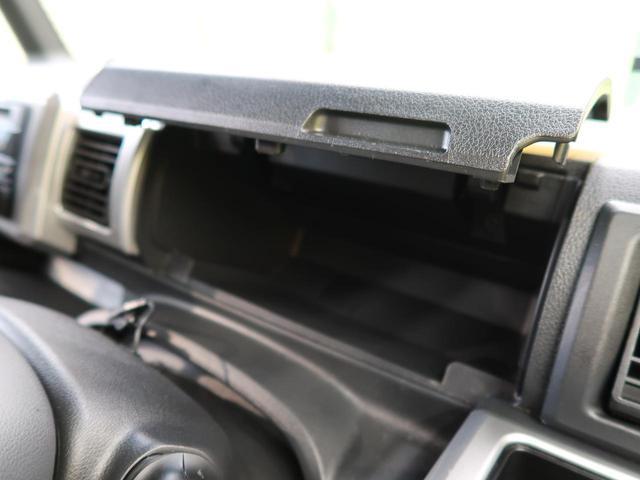 L レジャーエディションSAII 禁煙車 フルセグナビ 両側電動スライドドア スマートアシストII バックモニター ドライブレコーダー オートライト ベンチシート ETC アイドリングストップ オートエアコン(34枚目)