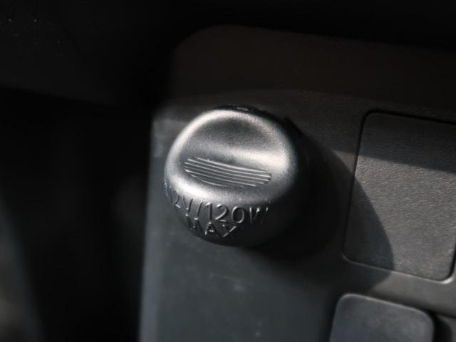 L レジャーエディションSAII 禁煙車 フルセグナビ 両側電動スライドドア スマートアシストII バックモニター ドライブレコーダー オートライト ベンチシート ETC アイドリングストップ オートエアコン(38枚目)