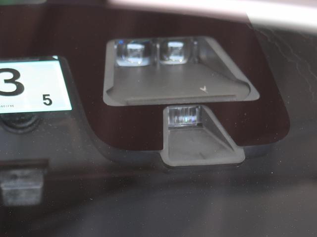 G 禁煙車 純正オーディオ 衝突軽減ブレーキ スマートキー オートエアコン オートライト ステアリングスイッチ 純正アルミホイール LEDヘッドライト(4枚目)