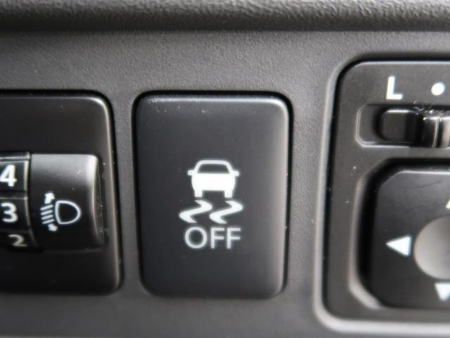 G 禁煙車 純正オーディオ 衝突軽減ブレーキ スマートキー オートエアコン オートライト ステアリングスイッチ 純正アルミホイール LEDヘッドライト(24枚目)