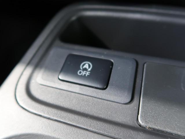 G 禁煙車 純正オーディオ 衝突軽減ブレーキ スマートキー オートエアコン オートライト ステアリングスイッチ 純正アルミホイール LEDヘッドライト(30枚目)