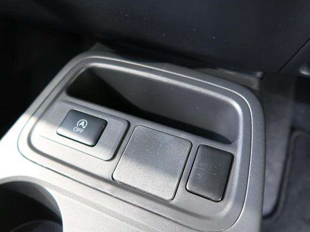 G 禁煙車 純正オーディオ 衝突軽減ブレーキ スマートキー オートエアコン オートライト ステアリングスイッチ 純正アルミホイール LEDヘッドライト(31枚目)