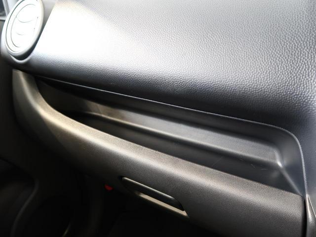 G 禁煙車 純正オーディオ 衝突軽減ブレーキ スマートキー オートエアコン オートライト ステアリングスイッチ 純正アルミホイール LEDヘッドライト(34枚目)