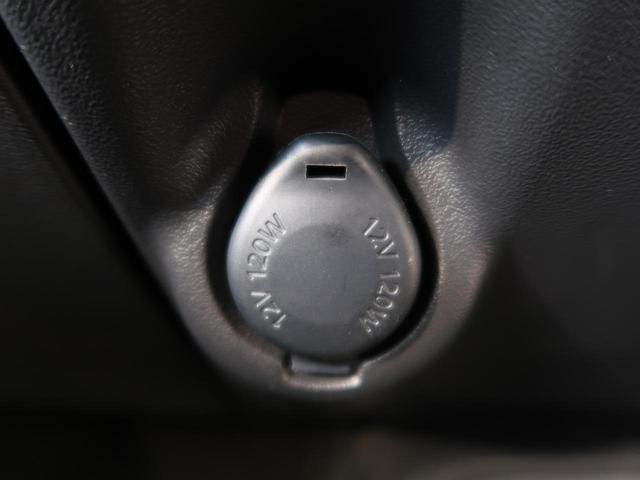 G 禁煙車 純正オーディオ 衝突軽減ブレーキ スマートキー オートエアコン オートライト ステアリングスイッチ 純正アルミホイール LEDヘッドライト(36枚目)