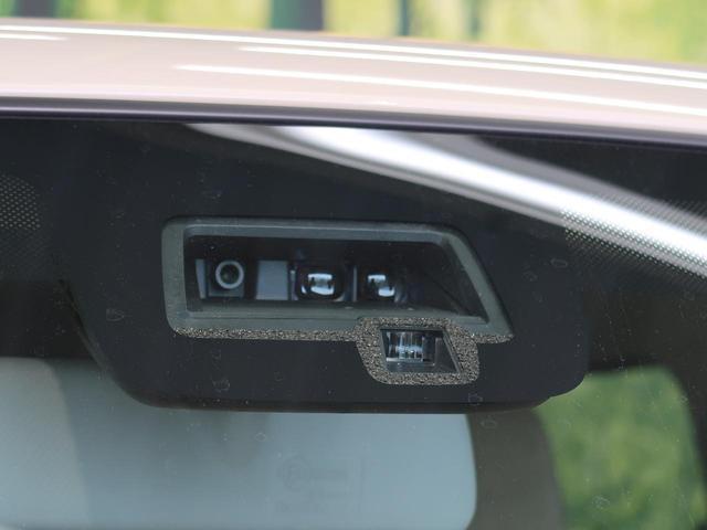L 届出済未使用車 オーディオレス デュアルセンサーブレーキサポート オートエアコン スマートキー 運転席シートヒーター バニティミラー オートライト(4枚目)