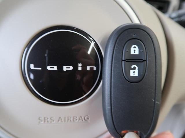 L 届出済未使用車 オーディオレス デュアルセンサーブレーキサポート オートエアコン スマートキー 運転席シートヒーター バニティミラー オートライト(5枚目)