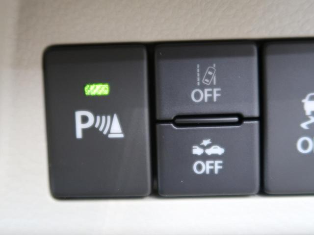 L 届出済未使用車 オーディオレス デュアルセンサーブレーキサポート オートエアコン スマートキー 運転席シートヒーター バニティミラー オートライト(7枚目)