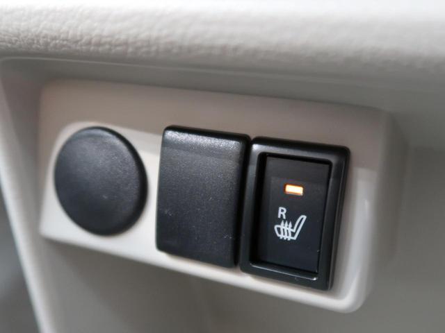 L 届出済未使用車 オーディオレス デュアルセンサーブレーキサポート オートエアコン スマートキー 運転席シートヒーター バニティミラー オートライト(8枚目)