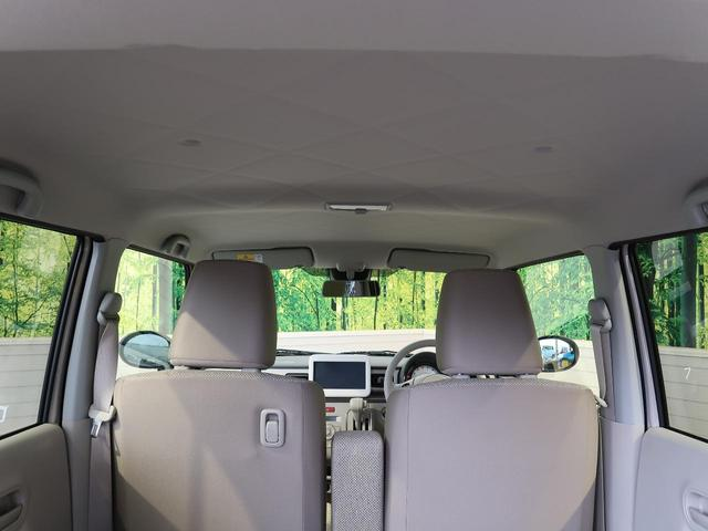 L 届出済未使用車 オーディオレス デュアルセンサーブレーキサポート オートエアコン スマートキー 運転席シートヒーター バニティミラー オートライト(13枚目)
