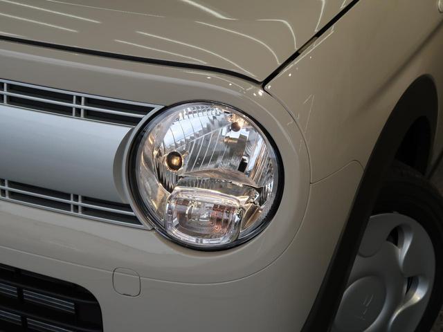 L 届出済未使用車 オーディオレス デュアルセンサーブレーキサポート オートエアコン スマートキー 運転席シートヒーター バニティミラー オートライト(16枚目)