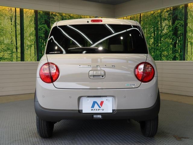 L 届出済未使用車 オーディオレス デュアルセンサーブレーキサポート オートエアコン スマートキー 運転席シートヒーター バニティミラー オートライト(19枚目)