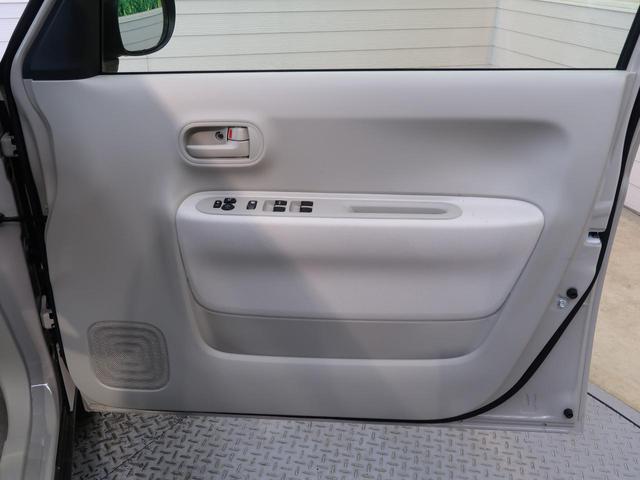 L 届出済未使用車 オーディオレス デュアルセンサーブレーキサポート オートエアコン スマートキー 運転席シートヒーター バニティミラー オートライト(22枚目)