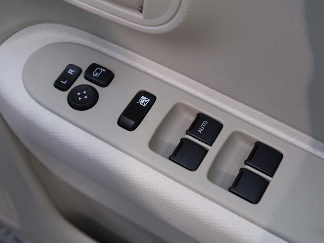 L 届出済未使用車 オーディオレス デュアルセンサーブレーキサポート オートエアコン スマートキー 運転席シートヒーター バニティミラー オートライト(23枚目)