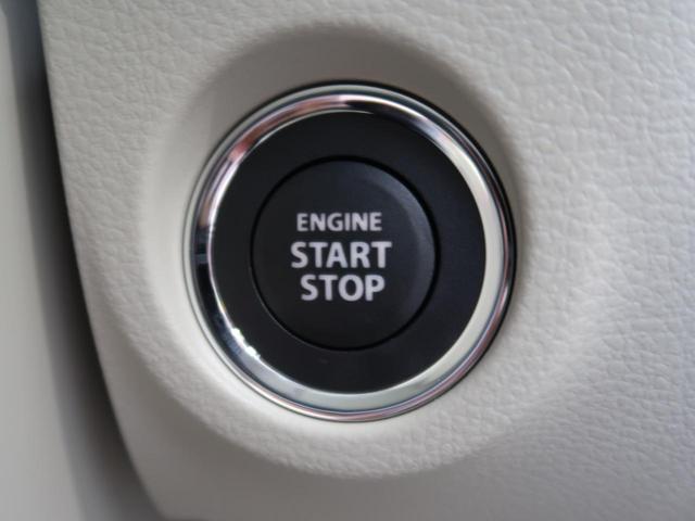L 届出済未使用車 オーディオレス デュアルセンサーブレーキサポート オートエアコン スマートキー 運転席シートヒーター バニティミラー オートライト(24枚目)
