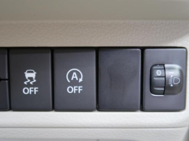 L 届出済未使用車 オーディオレス デュアルセンサーブレーキサポート オートエアコン スマートキー 運転席シートヒーター バニティミラー オートライト(25枚目)