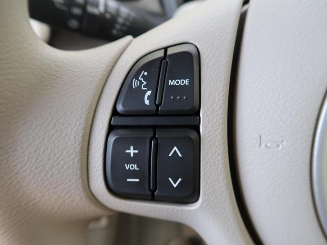 L 届出済未使用車 オーディオレス デュアルセンサーブレーキサポート オートエアコン スマートキー 運転席シートヒーター バニティミラー オートライト(26枚目)