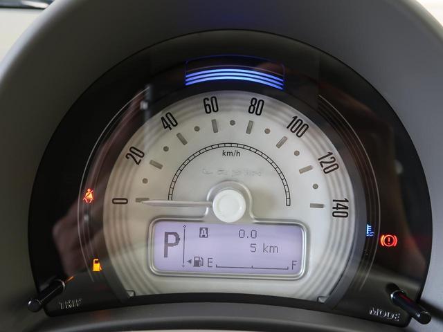 L 届出済未使用車 オーディオレス デュアルセンサーブレーキサポート オートエアコン スマートキー 運転席シートヒーター バニティミラー オートライト(28枚目)