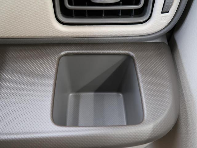 L 届出済未使用車 オーディオレス デュアルセンサーブレーキサポート オートエアコン スマートキー 運転席シートヒーター バニティミラー オートライト(30枚目)