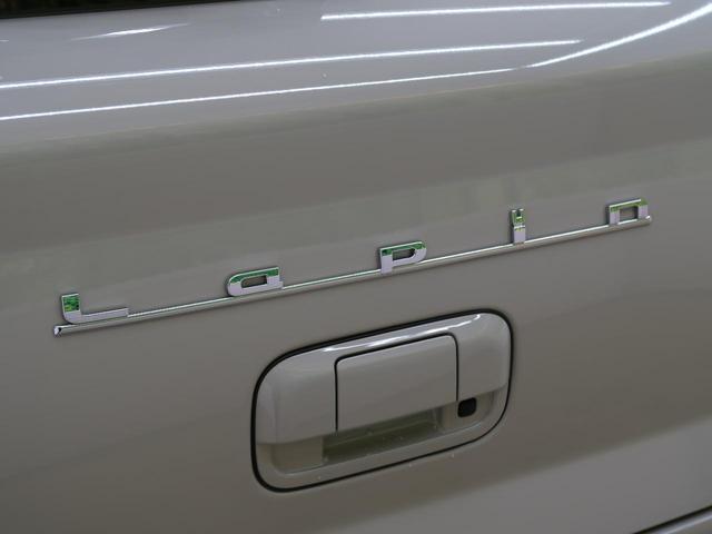 L 届出済未使用車 オーディオレス デュアルセンサーブレーキサポート オートエアコン スマートキー 運転席シートヒーター バニティミラー オートライト(42枚目)
