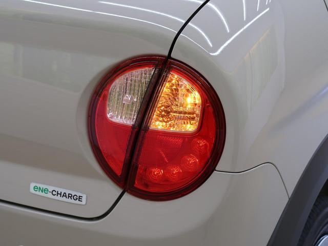 L 届出済未使用車 オーディオレス デュアルセンサーブレーキサポート オートエアコン スマートキー 運転席シートヒーター バニティミラー オートライト(43枚目)