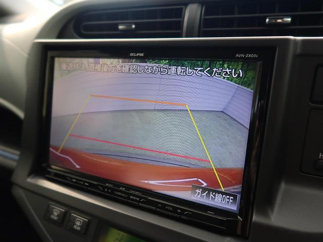 S 禁煙車 9型SDナビ 純正エアロ バックモニター オートエアコン スマートキー LEDヘッドライト 地デジTV Bluetooth接続 電動格納ドアミラー(4枚目)
