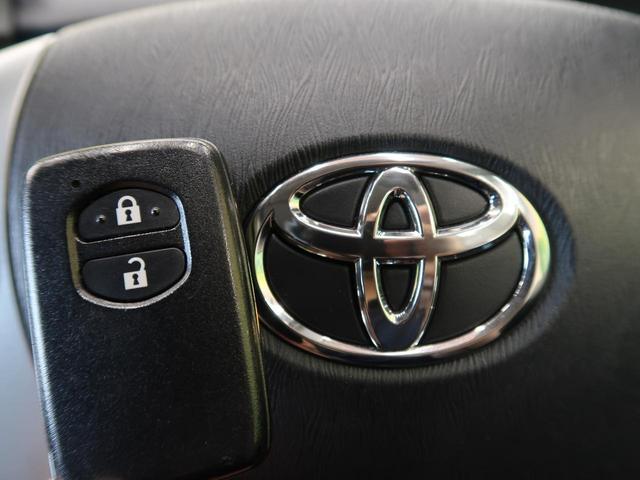 S 禁煙車 9型SDナビ 純正エアロ バックモニター オートエアコン スマートキー LEDヘッドライト 地デジTV Bluetooth接続 電動格納ドアミラー(7枚目)
