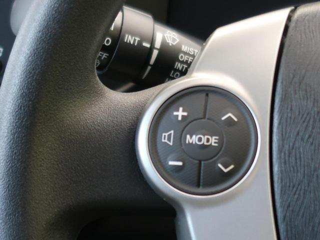 S 禁煙車 9型SDナビ 純正エアロ バックモニター オートエアコン スマートキー LEDヘッドライト 地デジTV Bluetooth接続 電動格納ドアミラー(9枚目)