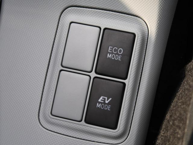 S 禁煙車 9型SDナビ 純正エアロ バックモニター オートエアコン スマートキー LEDヘッドライト 地デジTV Bluetooth接続 電動格納ドアミラー(10枚目)