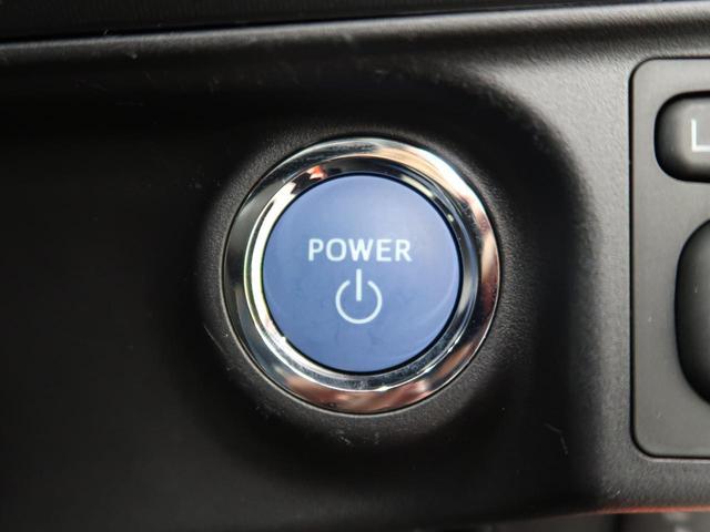 S 禁煙車 9型SDナビ 純正エアロ バックモニター オートエアコン スマートキー LEDヘッドライト 地デジTV Bluetooth接続 電動格納ドアミラー(21枚目)