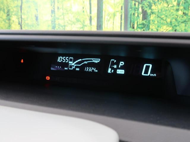 S 禁煙車 9型SDナビ 純正エアロ バックモニター オートエアコン スマートキー LEDヘッドライト 地デジTV Bluetooth接続 電動格納ドアミラー(25枚目)