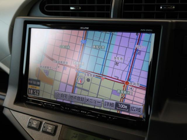 S 禁煙車 9型SDナビ 純正エアロ バックモニター オートエアコン スマートキー LEDヘッドライト 地デジTV Bluetooth接続 電動格納ドアミラー(27枚目)