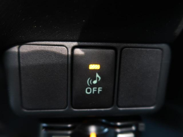 S 禁煙車 9型SDナビ 純正エアロ バックモニター オートエアコン スマートキー LEDヘッドライト 地デジTV Bluetooth接続 電動格納ドアミラー(28枚目)
