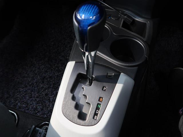 S 禁煙車 9型SDナビ 純正エアロ バックモニター オートエアコン スマートキー LEDヘッドライト 地デジTV Bluetooth接続 電動格納ドアミラー(29枚目)