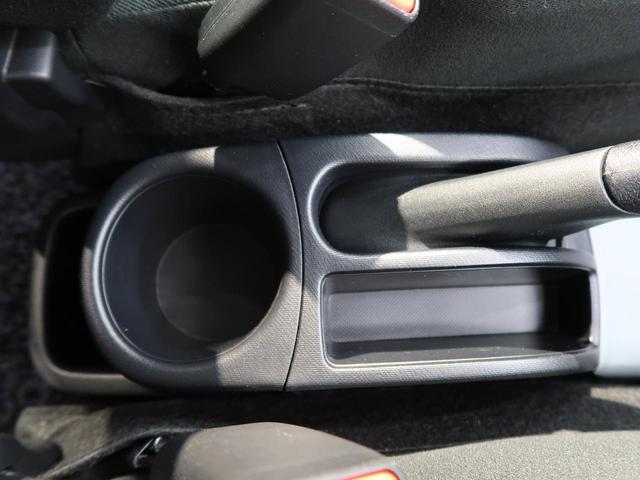 S 禁煙車 9型SDナビ 純正エアロ バックモニター オートエアコン スマートキー LEDヘッドライト 地デジTV Bluetooth接続 電動格納ドアミラー(30枚目)