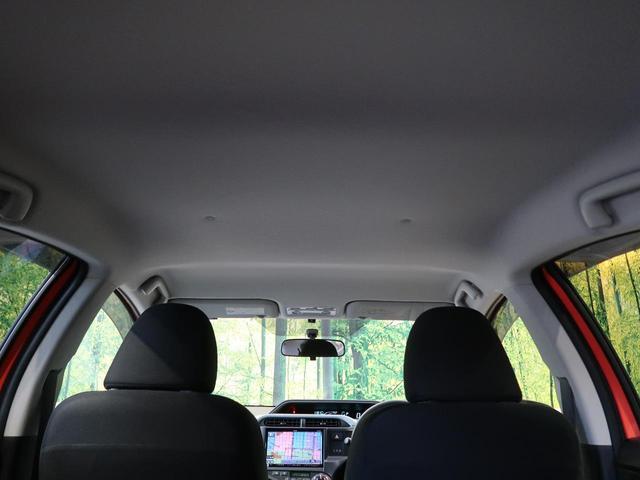 S 禁煙車 9型SDナビ 純正エアロ バックモニター オートエアコン スマートキー LEDヘッドライト 地デジTV Bluetooth接続 電動格納ドアミラー(32枚目)