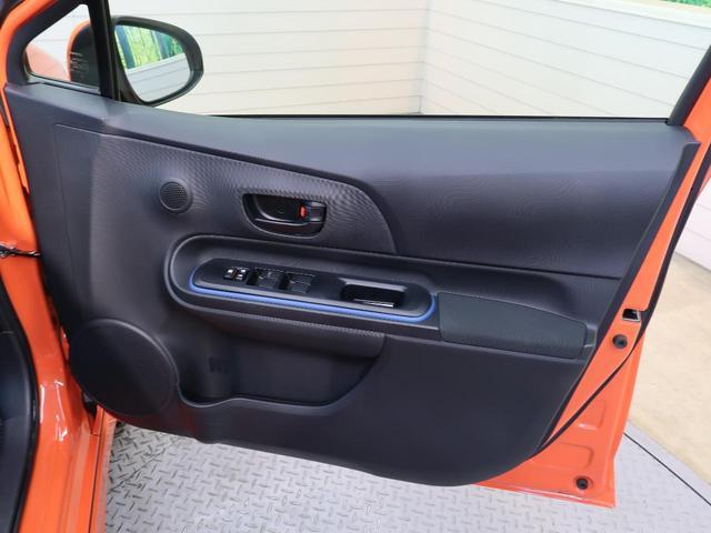 S 禁煙車 9型SDナビ 純正エアロ バックモニター オートエアコン スマートキー LEDヘッドライト 地デジTV Bluetooth接続 電動格納ドアミラー(33枚目)