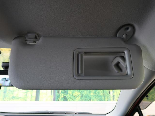 S 禁煙車 9型SDナビ 純正エアロ バックモニター オートエアコン スマートキー LEDヘッドライト 地デジTV Bluetooth接続 電動格納ドアミラー(34枚目)