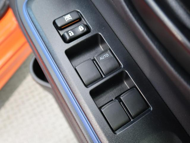 S 禁煙車 9型SDナビ 純正エアロ バックモニター オートエアコン スマートキー LEDヘッドライト 地デジTV Bluetooth接続 電動格納ドアミラー(35枚目)
