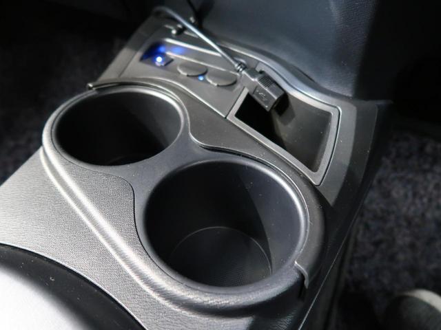 S 禁煙車 9型SDナビ 純正エアロ バックモニター オートエアコン スマートキー LEDヘッドライト 地デジTV Bluetooth接続 電動格納ドアミラー(36枚目)