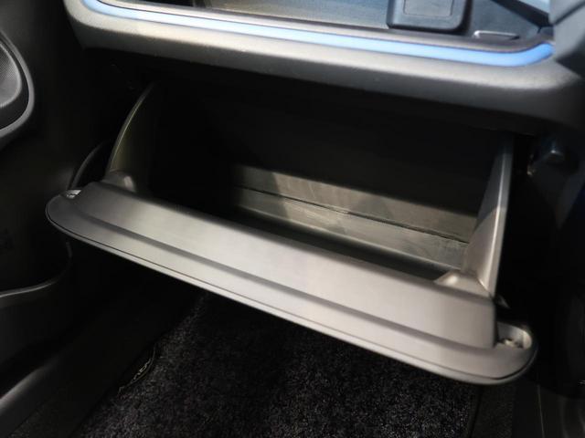 S 禁煙車 9型SDナビ 純正エアロ バックモニター オートエアコン スマートキー LEDヘッドライト 地デジTV Bluetooth接続 電動格納ドアミラー(39枚目)