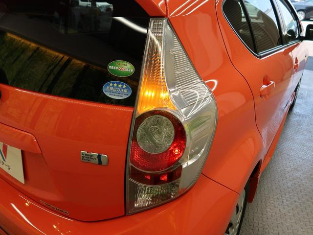 S 禁煙車 9型SDナビ 純正エアロ バックモニター オートエアコン スマートキー LEDヘッドライト 地デジTV Bluetooth接続 電動格納ドアミラー(47枚目)