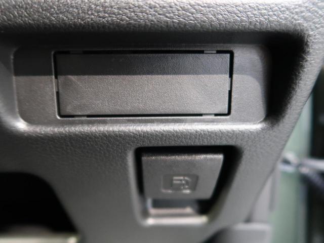 Jスタイル 届出済未使用車 衝突被害軽減ブレーキ レーンアシスト オートハイビーム ステアリングスイッチ フロントオートエアコン LEDヘッド&フォグ オートライト アイドリングストップ スマートキー 禁煙車(33枚目)