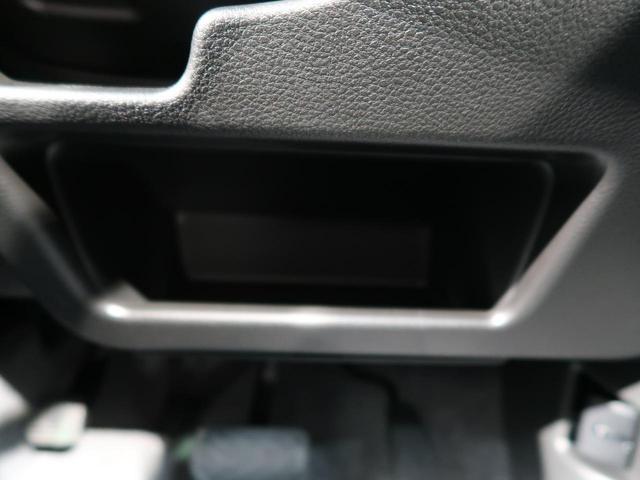 Jスタイル 届出済未使用車 衝突被害軽減ブレーキ レーンアシスト オートハイビーム ステアリングスイッチ フロントオートエアコン LEDヘッド&フォグ オートライト アイドリングストップ スマートキー 禁煙車(40枚目)