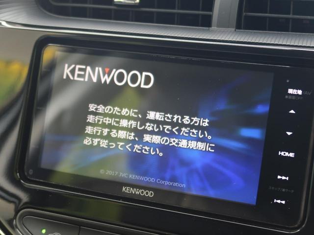 クロスオーバー 禁煙車 社外SDナビ ハーフレザーシート ETC 衝突軽減装置 車線逸脱警報 バックカメラ LEDヘッド・フォグライト  オートマチックハイビーム フルセグTV(走行中視聴可) Bluetooth(3枚目)