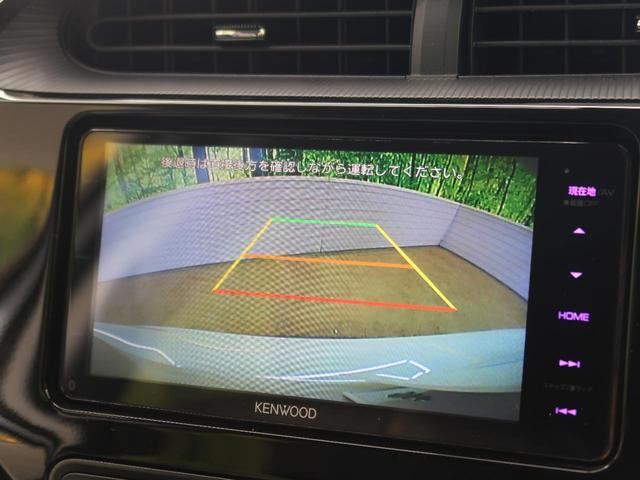 クロスオーバー 禁煙車 社外SDナビ ハーフレザーシート ETC 衝突軽減装置 車線逸脱警報 バックカメラ LEDヘッド・フォグライト  オートマチックハイビーム フルセグTV(走行中視聴可) Bluetooth(4枚目)