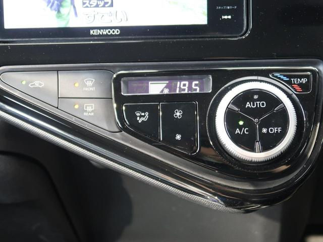 クロスオーバー 禁煙車 社外SDナビ ハーフレザーシート ETC 衝突軽減装置 車線逸脱警報 バックカメラ LEDヘッド・フォグライト  オートマチックハイビーム フルセグTV(走行中視聴可) Bluetooth(10枚目)