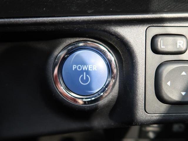 クロスオーバー 禁煙車 社外SDナビ ハーフレザーシート ETC 衝突軽減装置 車線逸脱警報 バックカメラ LEDヘッド・フォグライト  オートマチックハイビーム フルセグTV(走行中視聴可) Bluetooth(21枚目)