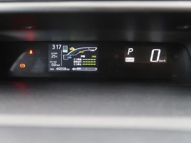 クロスオーバー 禁煙車 社外SDナビ ハーフレザーシート ETC 衝突軽減装置 車線逸脱警報 バックカメラ LEDヘッド・フォグライト  オートマチックハイビーム フルセグTV(走行中視聴可) Bluetooth(22枚目)