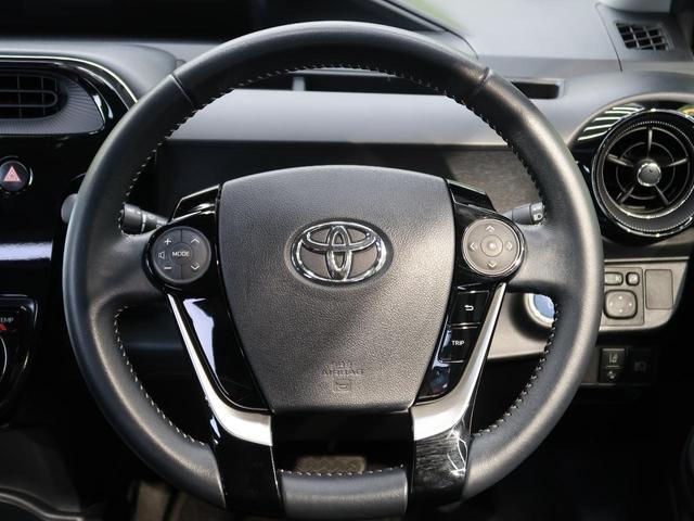 クロスオーバー 禁煙車 社外SDナビ ハーフレザーシート ETC 衝突軽減装置 車線逸脱警報 バックカメラ LEDヘッド・フォグライト  オートマチックハイビーム フルセグTV(走行中視聴可) Bluetooth(24枚目)